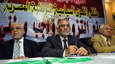 Profile: Egypt's Muslim Brotherhood