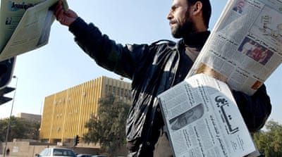 Iraq's factionalised media