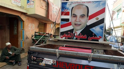 Has Egypt's ruling party grown fat?