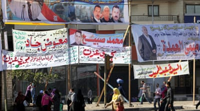 Fraud fears cloud Egypt vote