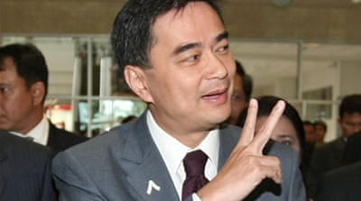 Thai PM survives court case