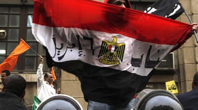 Egyptian opposition mounts protest