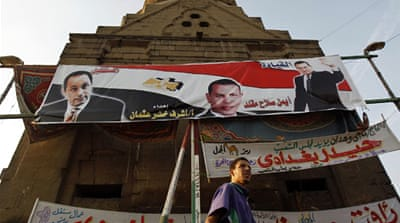 Egypt dissolves former ruling party