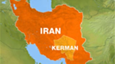 Deadly earthquake hits Iran