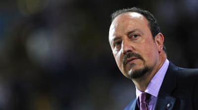 Benitez and Inter Milan part ways
