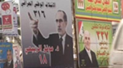 Posters add to Iraq poll fever