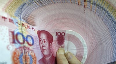 China announces yuan 'flexibility'