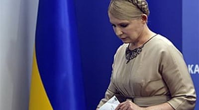 Ukraine PM voted out of office