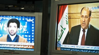 Iraqi media faces serious hurdles