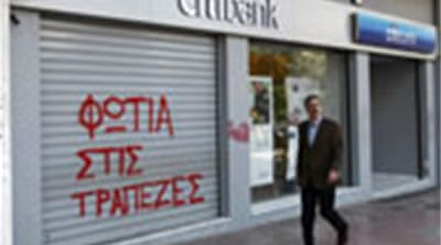A financial bailout for Greece?
