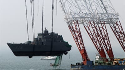 S Korea retrieves sunken ship's bow