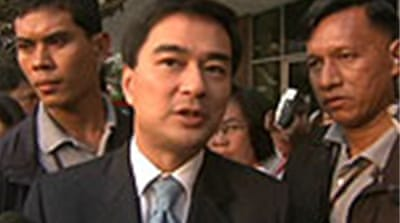 Abhisit rejects 30-day deadline