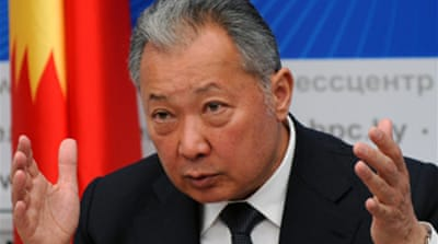 Kyrgyzstan charges ousted president