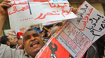 Egyptians protest over minimum wage