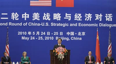 US lashes out at China over yuan