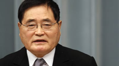 Japan's banking minister quits
