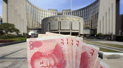 China's yuan hits new high