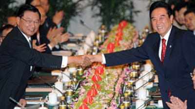 China and Taiwan sign trade pact