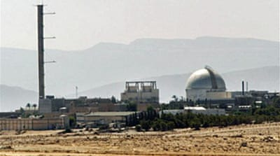 Nuclear inspection of Israel sought