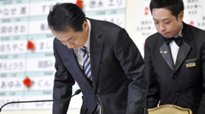 Japan PM 'suffers election setback'