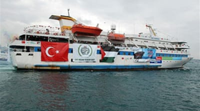 UN names flotilla inquiry panel