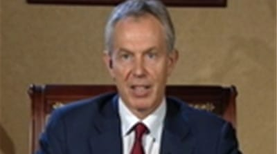 Blair on Gaza goods 'blacklist'