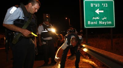 Four Israelis killed in West Bank