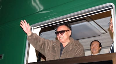 N Korea to hold leadership summit
