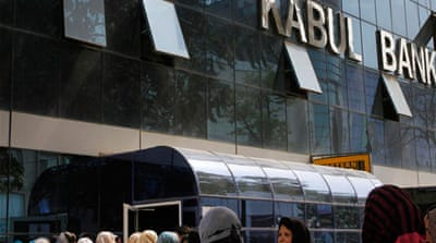 Kabul Bank fraud claims probed
