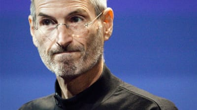 Apple chief takes new medical leave