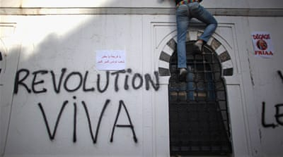 Hijacking the Tunisian revolution