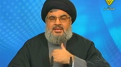 Hezbollah pledges unity government
