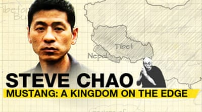 Steve Chao: A Kingdom on the Edge