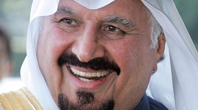 Heir to Saudi Arabia throne dies