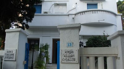 Transforming Tunisia's internet agency