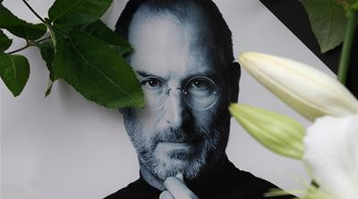 The Steve Jobs factor