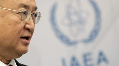 UN atomic agency 'deeply concerned' over Iran
