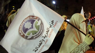 Muslim Brotherhood tops Egyptian poll result