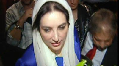 The day Benazir Bhutto was killed