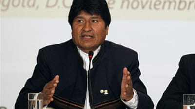 Bolivia says US drug agents not welcome