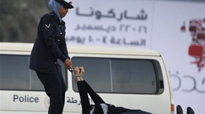 Bahrain police arrest rights activist