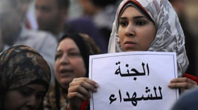 Egypt bans forced virginity tests by military