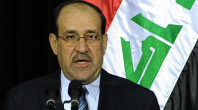 Iraqi PM says he was target of Baghdad bomb