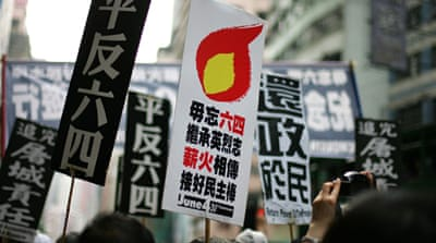 Protests in China will not bring change