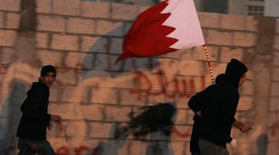 Bahrain to try police officers over 'torture'