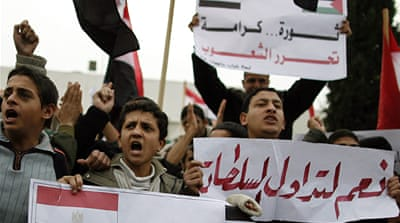 Arabs react to Mubarak exit