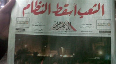 Egypt state media changes sides