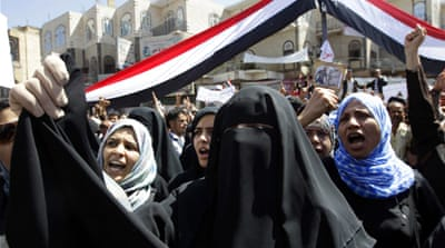 Yemen to 'protect protesters'