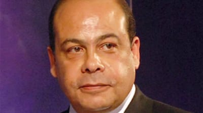 Egypt ex-ministers held over fraud