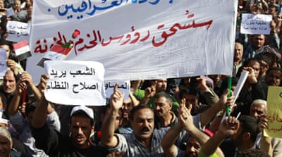 Deaths in Iraq pro-reform rallies
